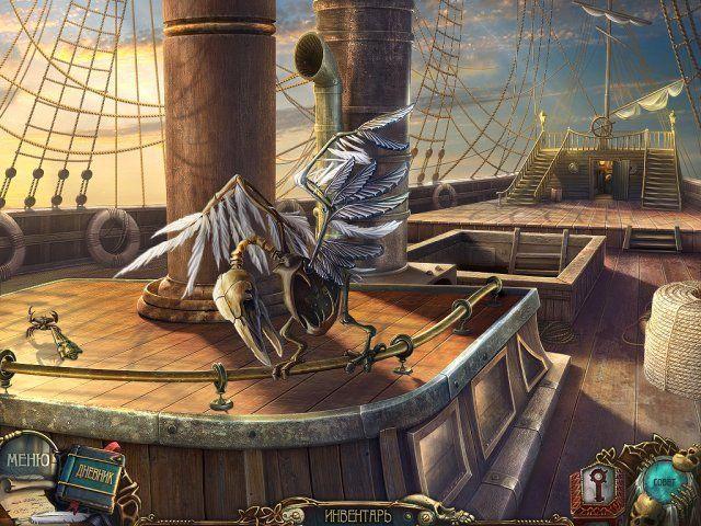 Ключ Игре Священные Легенды Самайн