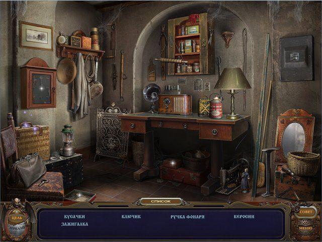 Игра Призрачная Усадьба Зеркальный Лорд Коллекционное Издание